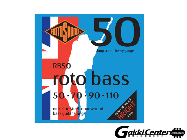 ROTOSOUND RB50 Long Scale Heavy (.050-.110)