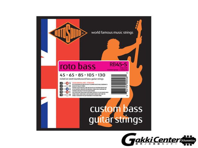 ROTOSOUND RB45-5 Long Scale Standard 5 Strings Set (.045-.130)