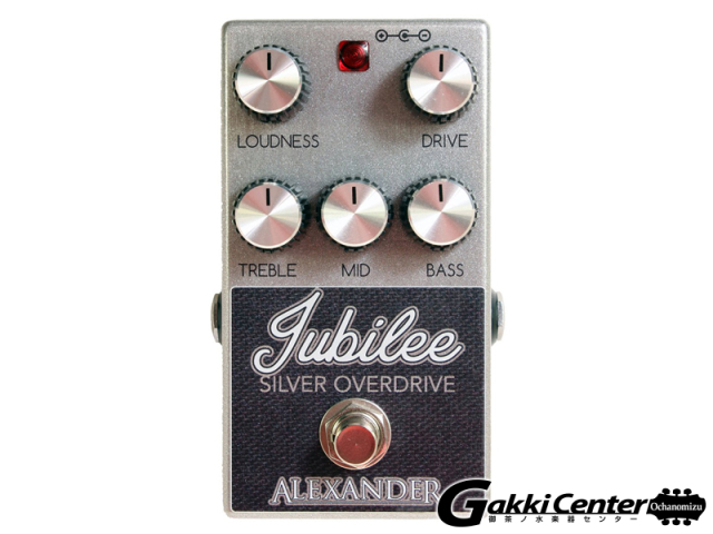 Alexander Pedals  Jubilee Silver Overdrive