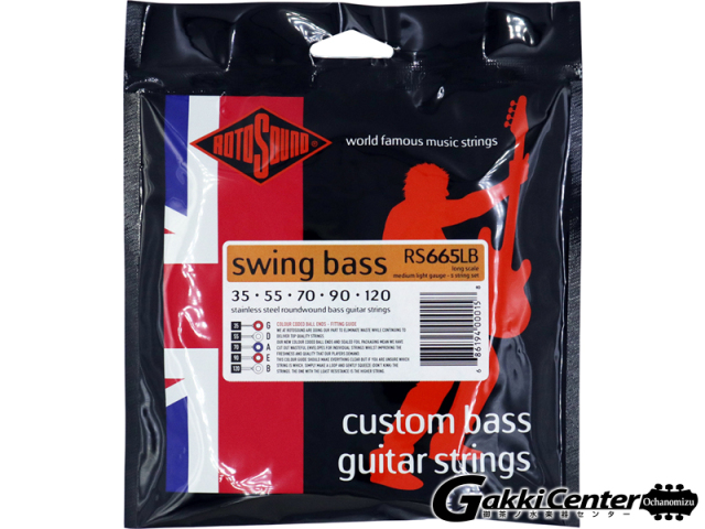 ROTOSOUND RS665LB Stainless Steel 5 String (.035-.120)