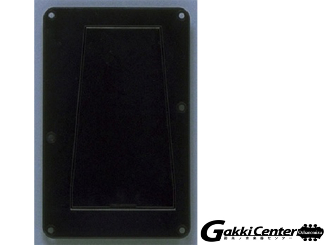 Allparts Black Backplate/8055