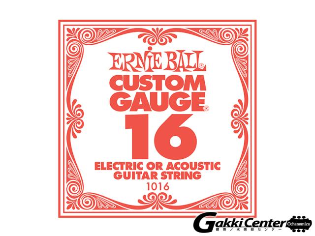 ERNiE BALL SLINKY SINGLE [#1016]【店頭在庫品】