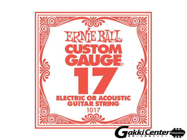ERNiE BALL SLINKY SINGLE [#1017]【店頭在庫品】