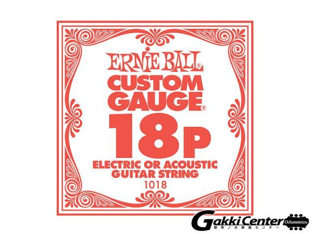ERNiE BALL SLINKY SINGLE [#1018]【店頭在庫品】
