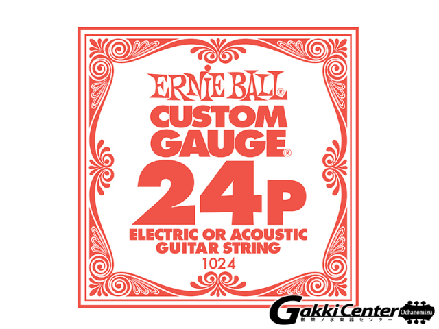 ERNiE BALL SLINKY SINGLE [#1024]【店頭在庫品】