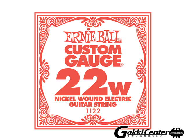 ERNiE BALL SLINKY SINGLE [#1122]【店頭在庫品】