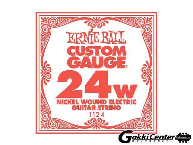 ERNiE BALL SLINKY SINGLE [#1124]【店頭在庫品】