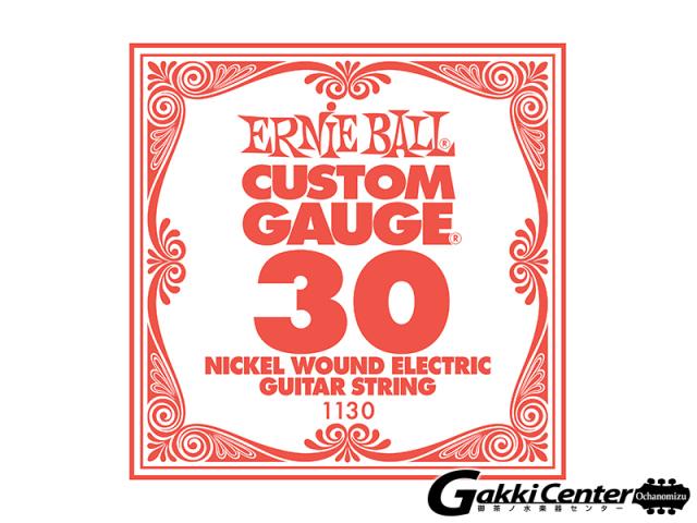 ERNiE BALL SLINKY SINGLE [#1130]【店頭在庫品】