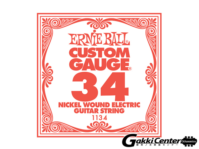 ERNiE BALL SLINKY SINGLE [#1134]【店頭在庫品】