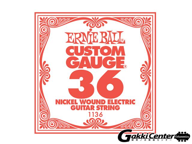 ERNiE BALL SLINKY SINGLE [#1136]【店頭在庫品】