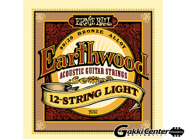 【限定特価!】ERNiE BALL Earthwood 80/20 Bronze Acoustic 12 String Light [#2010] 【店頭在庫品】