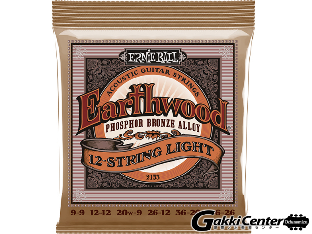 【限定特価!】ERNiE BALL Earthwood Acoustic Phosphor Bronze 12 String Light [#2153] 【店頭在庫品】