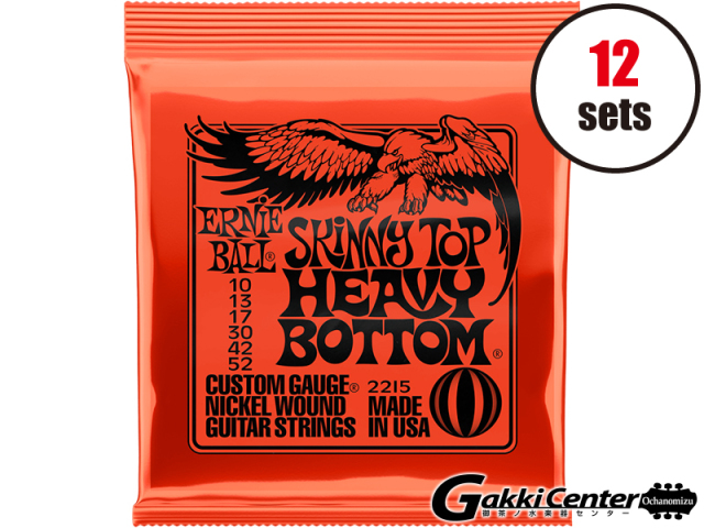 【SALE】ERNiE BALL SKINNY TOP HEAVY BOTTOM SLINKY [#2215] 12セット【店頭在庫品】