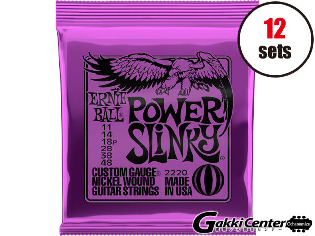 【SALE】ERNiE BALL POWER SLINKY 11-48 [#2220] 12セット【店頭在庫品】