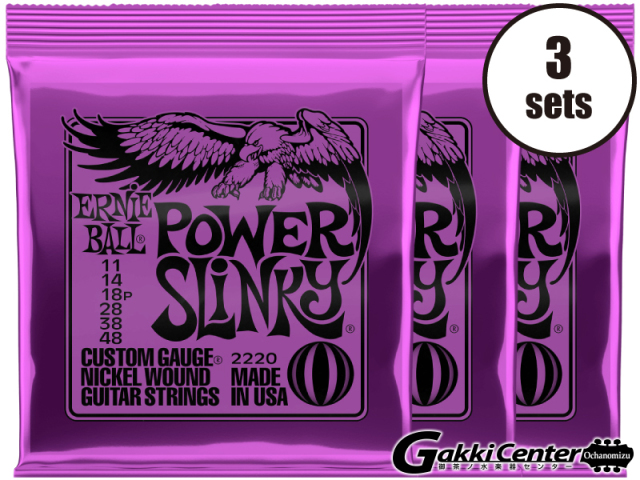 【SALE】ERNiE BALL POWER SLINKY 11-48 [#2220] 3セット【店頭在庫品】