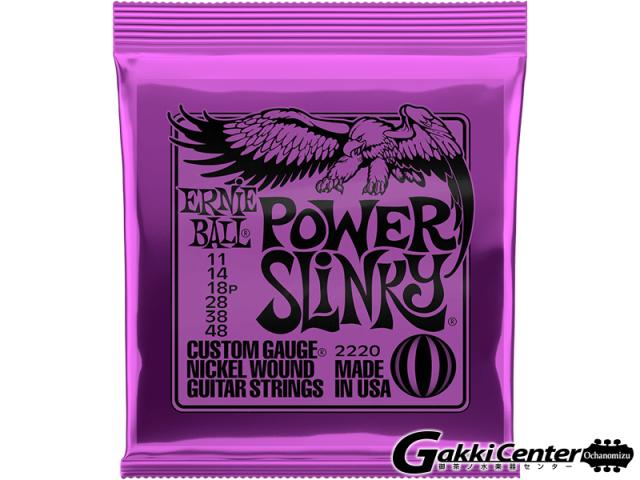 【SALE】ERNiE BALL POWER SLINKY 11-48 [#2220] 【店頭在庫品】