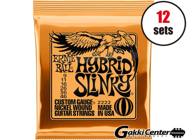 【SALE】ERNiE BALL HYBRID SLINKY 09-46 [#2222] 12セット【店頭在庫品】