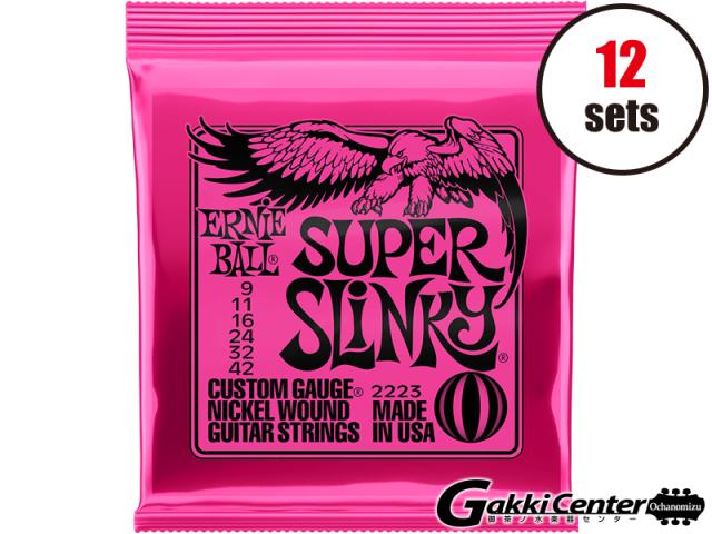 【SALE】ERNiE BALL SUPER SLINKY 09-42 [#2223] 12セット【店頭在庫品】