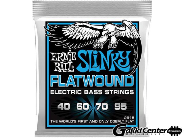 ERNiE BALL EXTRA SLINKY FLATWOUND BASS [#2815]【店頭在庫品】
