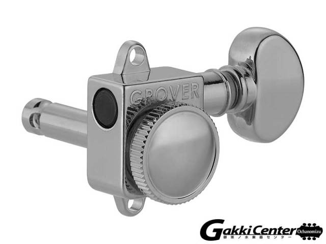 GROVER Roto-Grip Locking Rotomatics (505FV Series), chrome