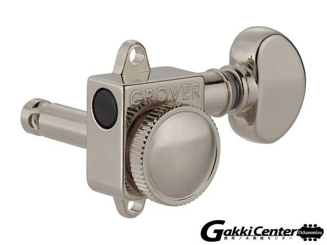 GROVER Roto-Grip Locking Rotomatics (505FV Series), Nickel
