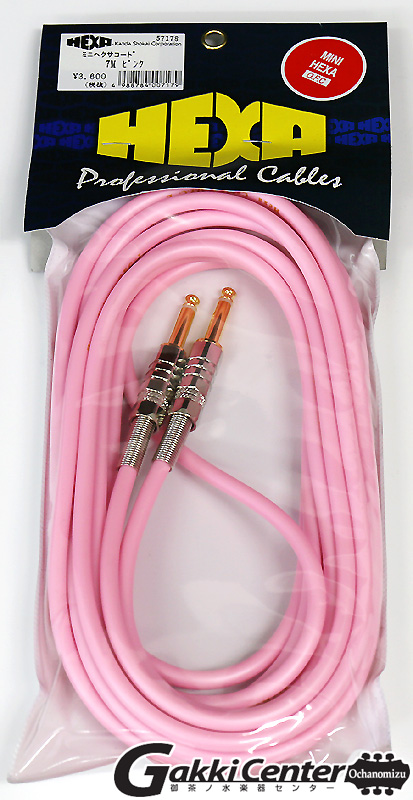 【SALE】Mini HEXA Cables 7m S-S ピンク 【WEBSHOP在庫品】