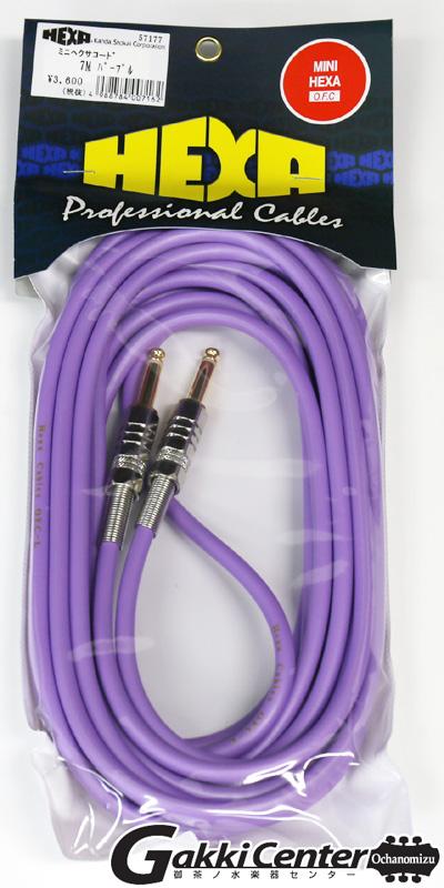 Mini HEXA Cables 7m S-S パープル 【店頭在庫品】【WEBSHOP在庫品】
