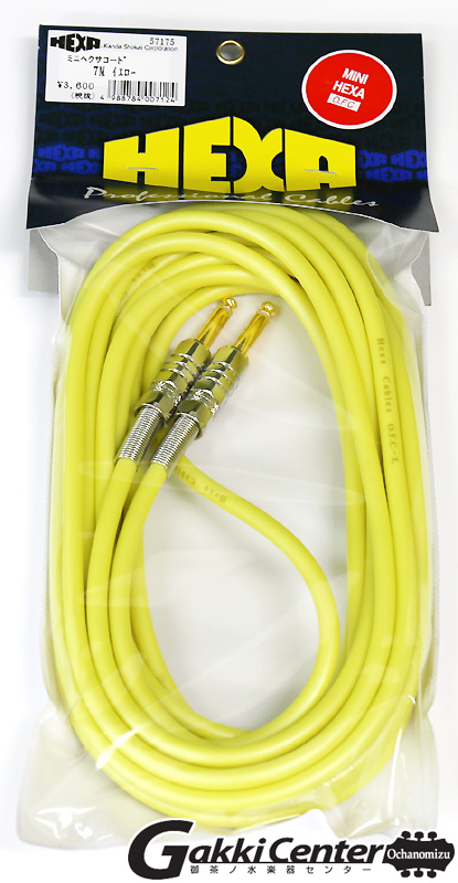 【SALE】Mini HEXA Cables 7m S-S イエロー 【WEBSHOP在庫品】