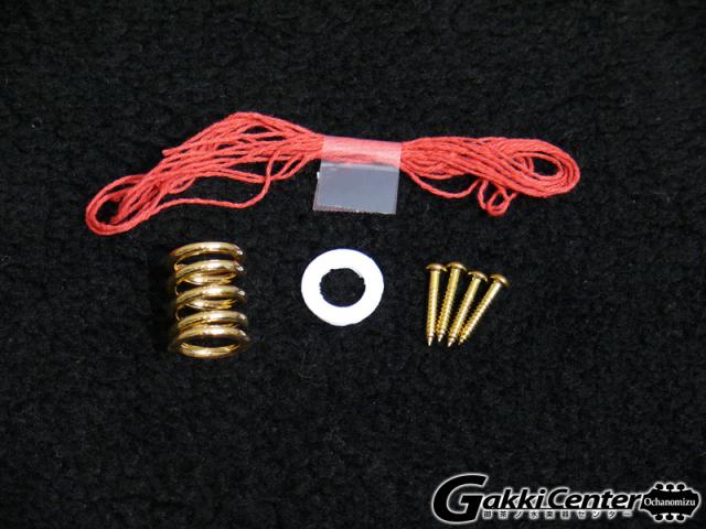 ビグスビー B3のゴールドカラー付属品