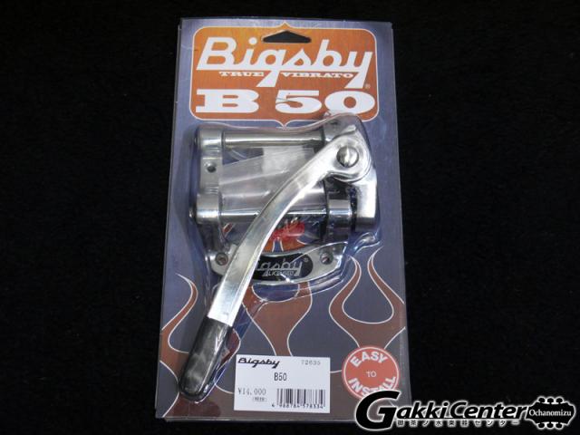 ビグスビー B50のシルバーカラー