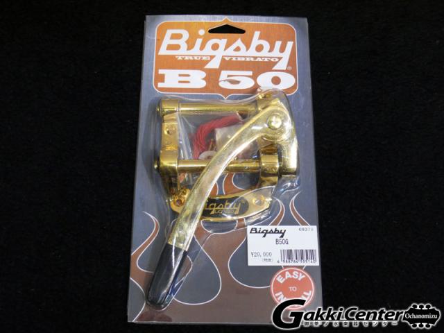 ビグスビー B50のゴールドカラー