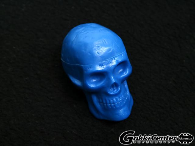 GROVER/Trophy Beadbrain Skull Shaker BB-BLUE