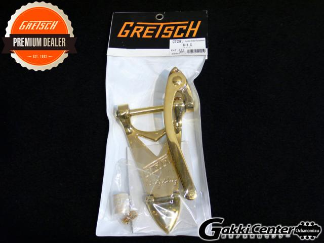 Gretsch Parts GT291 B3/ゴールド【店頭在庫品】