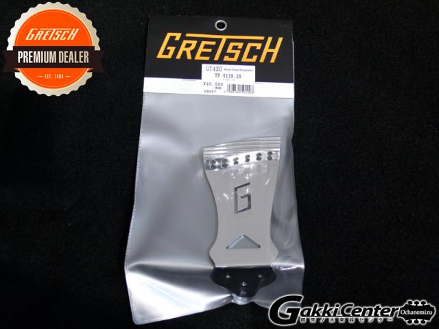 グレッチ・パーツ GT420 6128,29用クロームカラーのテールピース