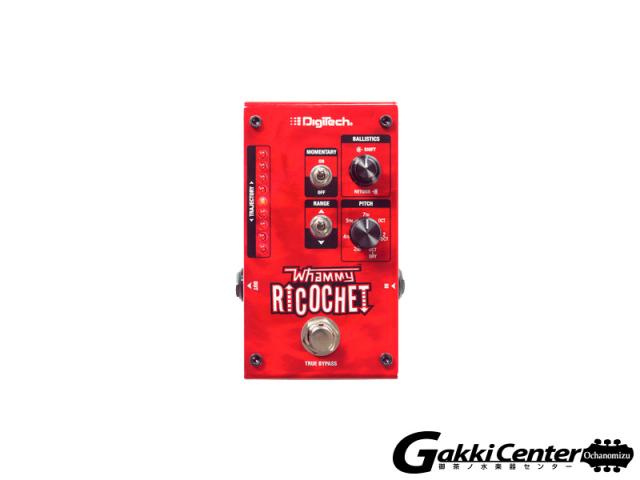 DigiTech WHAMMY RICOCHET【店頭在庫品】