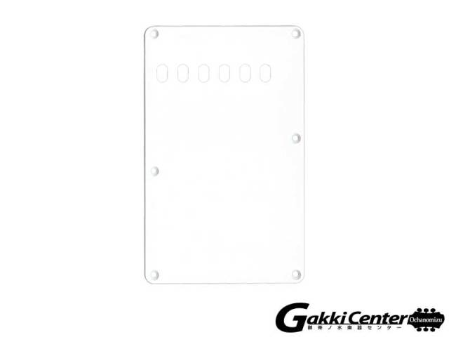 Greco グレコ WS-STD Tremolo Back Covers (White)