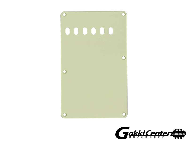 Greco グレコ WS-STD Tremolo Back Covers (Mint Green)