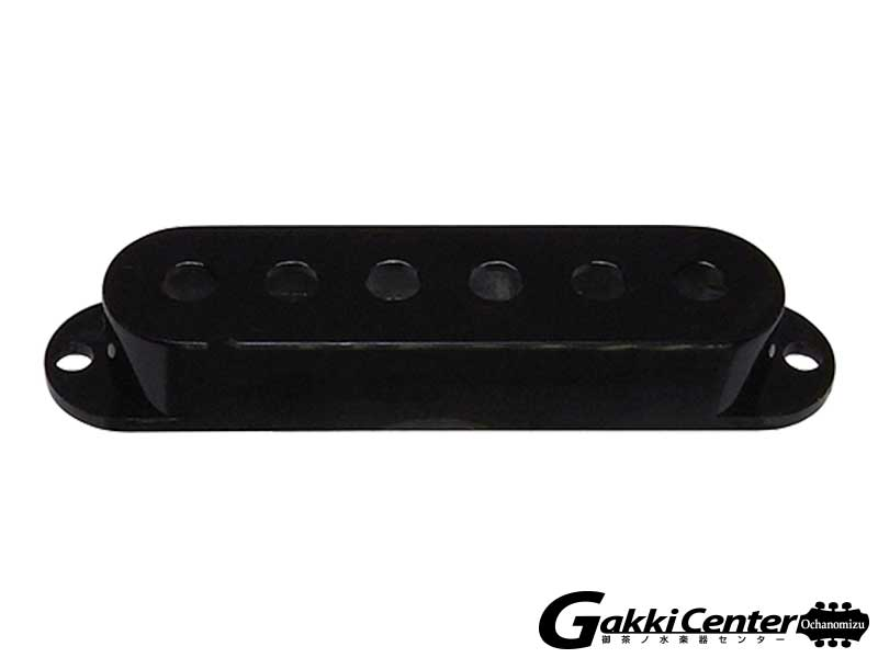 Greco グレコ WS-STD Pickup Covers (Black)