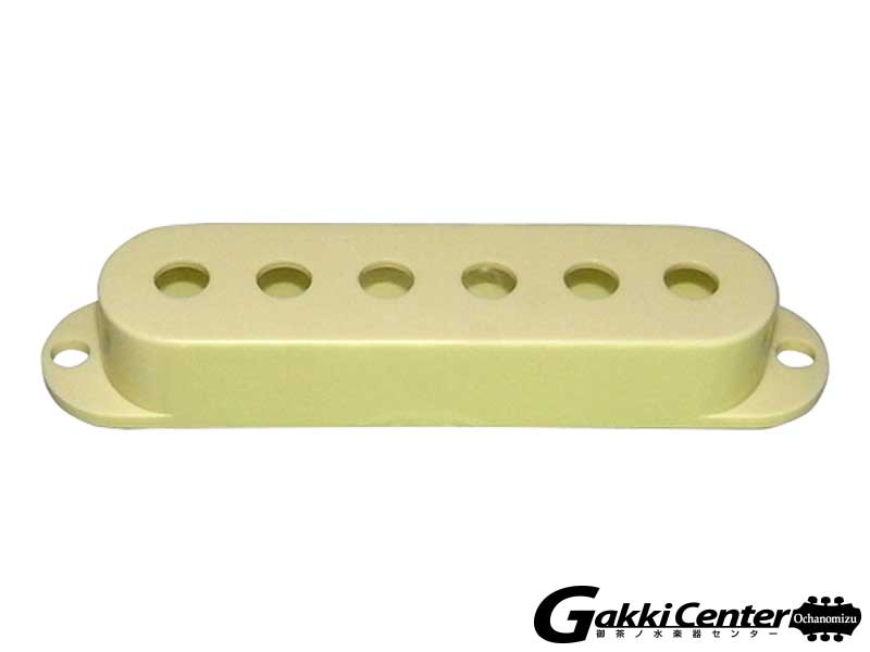 Greco グレコ WS-STD Pickup Covers (Mint Green)
