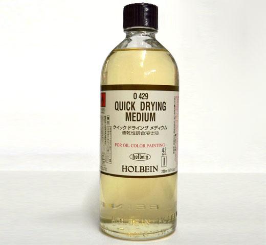 【調合溶き油】クイック ドライング メディウム 200ml [ホルベイン]