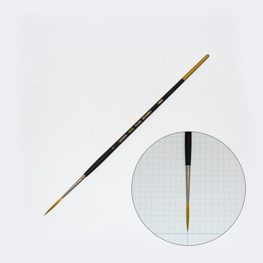 ホルベイン画筆 350S  スクリプト(丸)