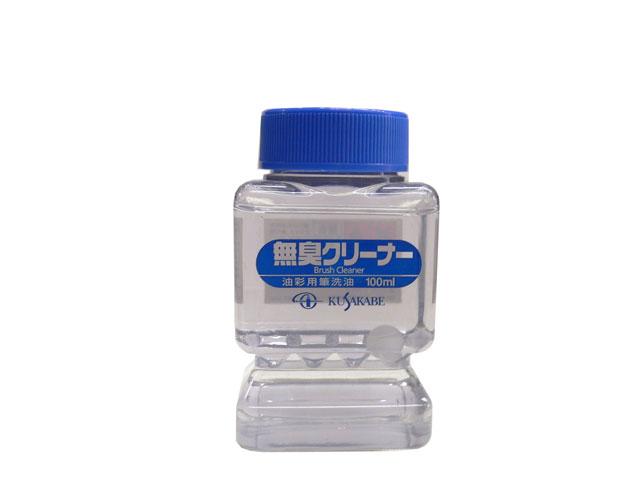 クサカベ 筆洗液 ブラシクリーナー 100ml