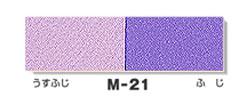 マーメイドボード M-21(うすふじ、ふじ) 厚さ1mm[ミューズ]
