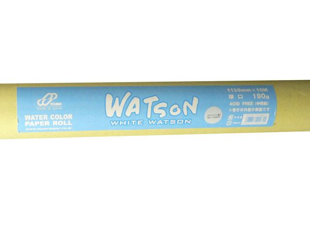 ミューズ ホワイトワトソン水彩紙ロール(1,130mm×10M)<厚口190g>