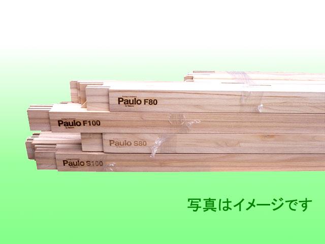 那須野(ナスノ)木枠/桐材