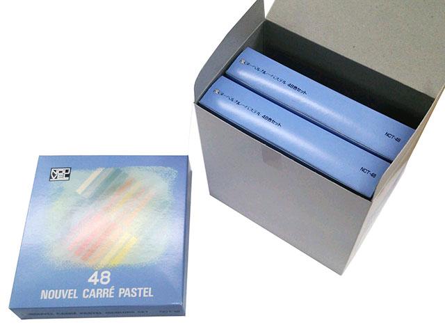 ヌーベルカレーパステル48色セット 3個