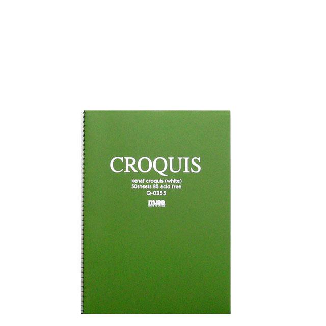 ミューズ・クロッキーブック Q-0355 B5号(ホワイト)