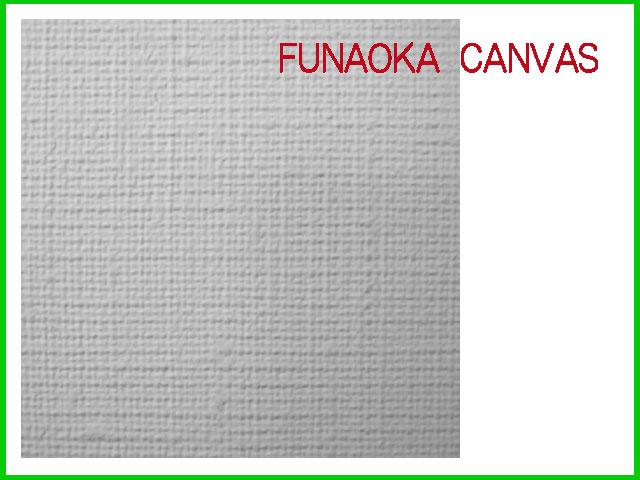 フナオカ油性カットキャンバスA140 (F30、P30、M30号) 中目