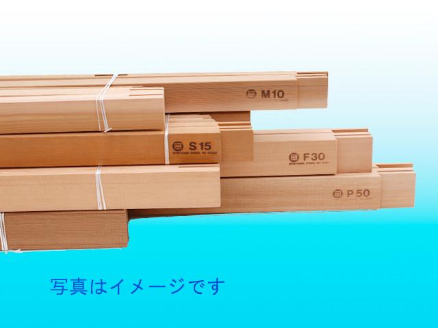 マルオカ木枠/スギ材 F60号