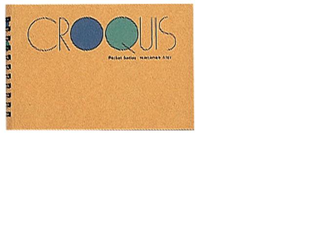 マルマンポケットクロッキーブック S161(白クロッキー紙)